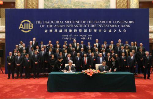 李克强出席亚洲基础设施投资银行理事会成立大会并致辞