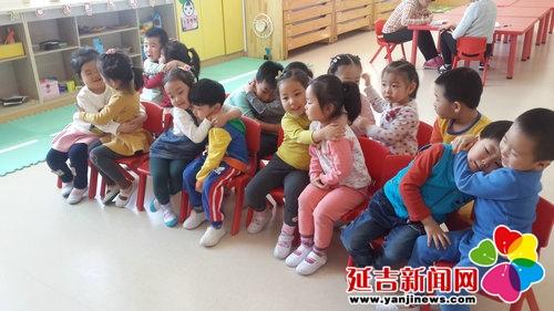 朝阳川幼儿园开展心理健康主题教育活动