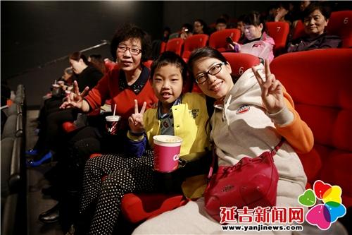 延吉新闻网 和妈妈看电影 活动完美收官