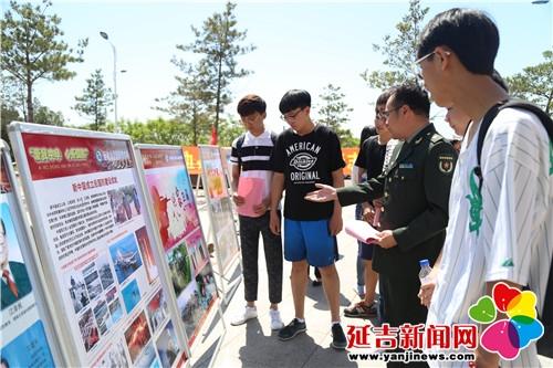 延吉市开展2016年度大学生征兵宣传活动