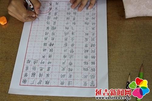 锦城小学开展汉字规范书写比赛