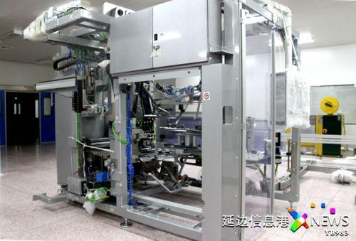 > 18年延吉敖东品牌求转型 全力打造高科技制药园区   据针剂二车间主